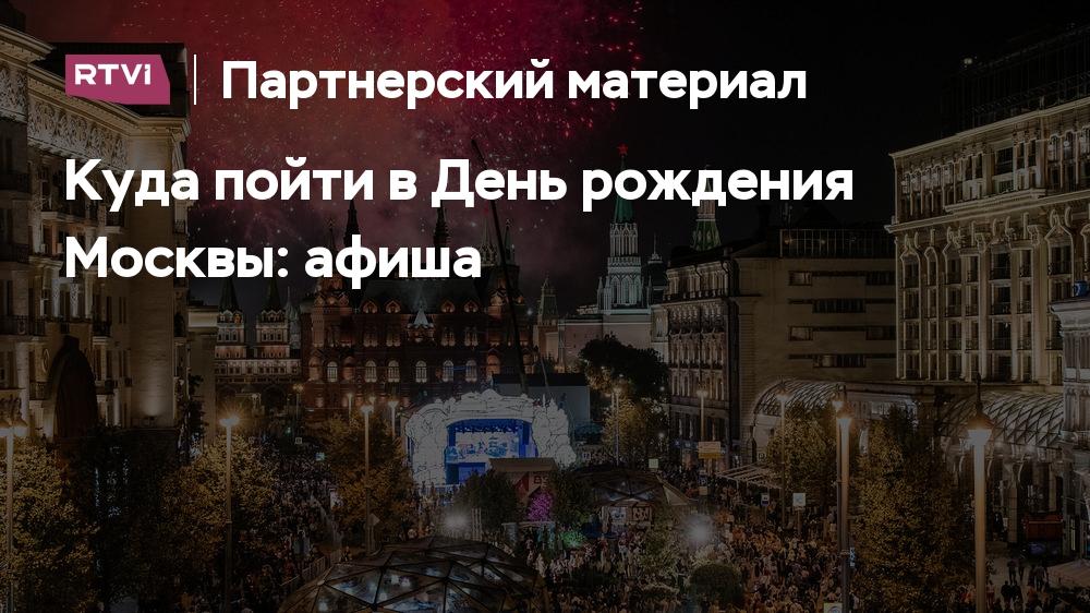 Справка терапевта в бассейн Москва Тверской