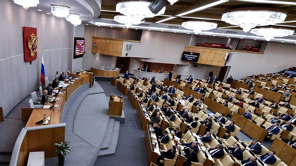 Кто голосовал за повышение пенсионного возраста в России в третьем чтении. Поименный список