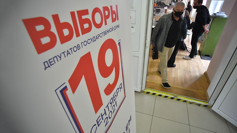 Социолога Шугалея несправедливо лишили кресла в ЗакСе Петербурга