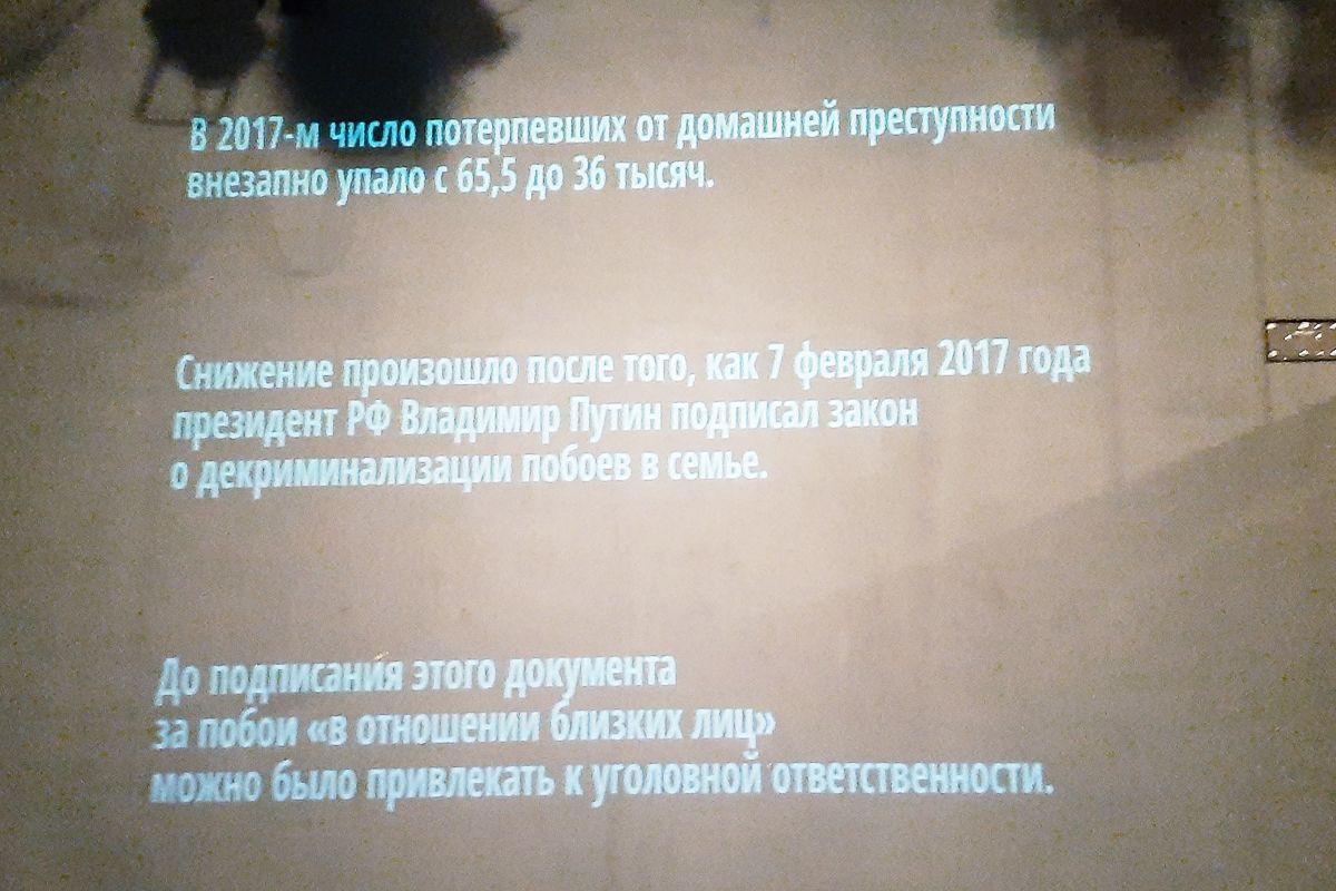 Чтения в поддержку Хачатурян 2