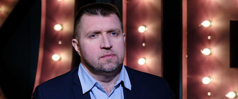 дмитрий потапенко арестован последние новости 2021