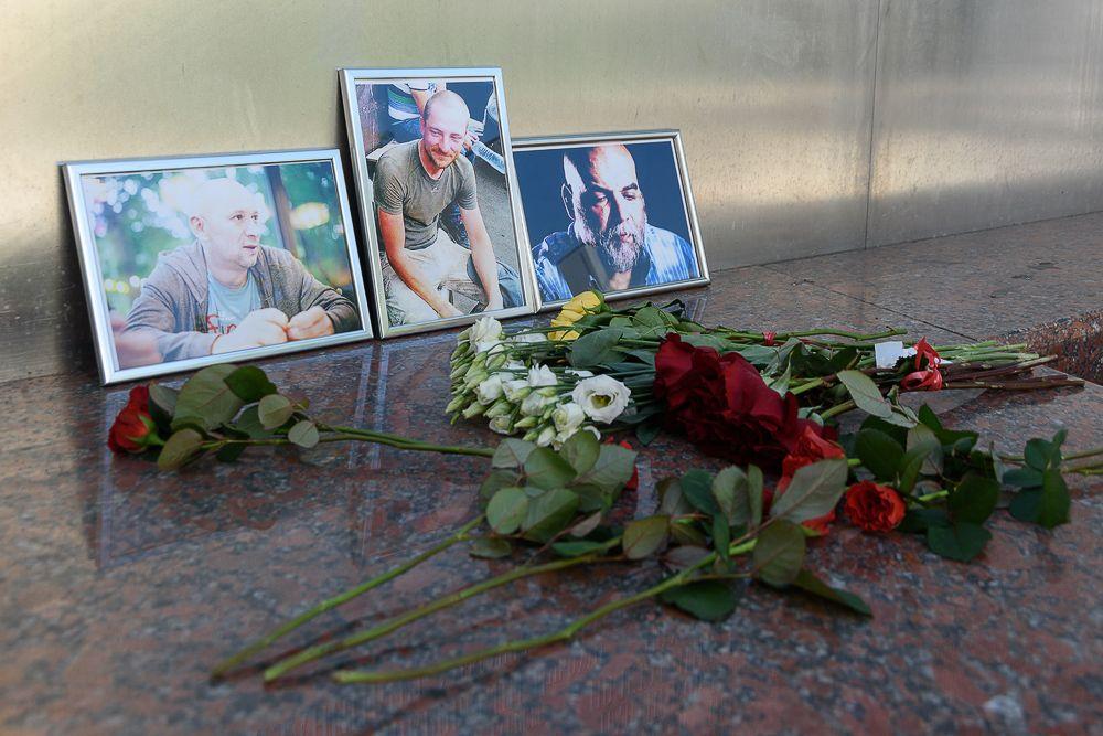 ВЦАР подтвердили данные израсследования погибели русских репортеров