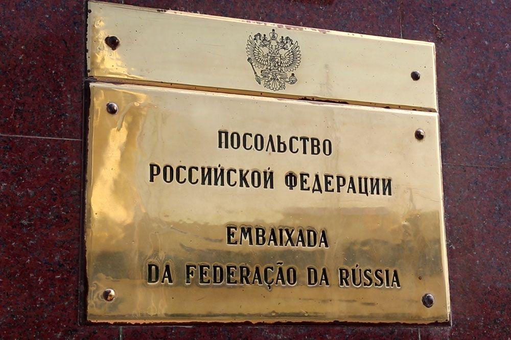 Табличка посольства РФ в Кабо-Верде