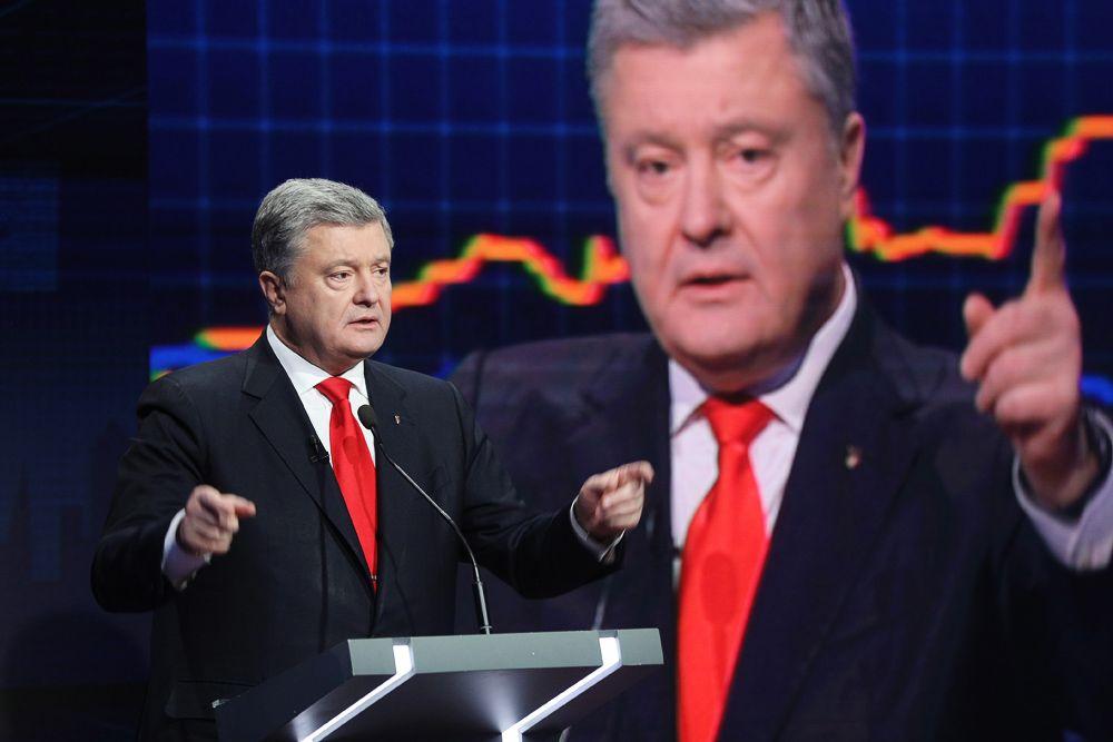 есть ли в украине трансы смотреть