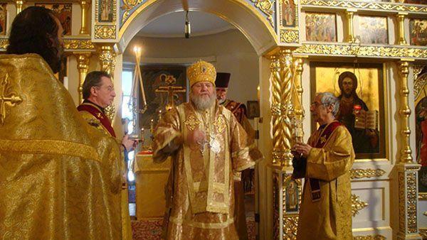 Русская православная церковь заграницей прекратила евхаристическое общение с Константинополем