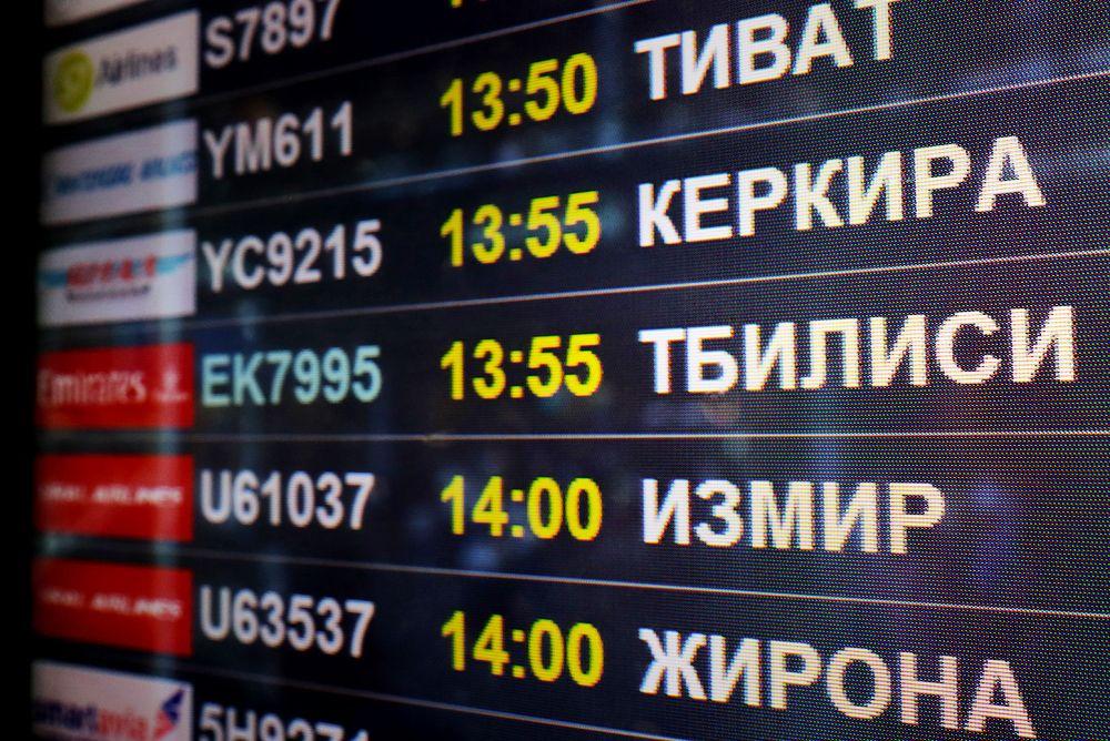 МинтрансРФ с8июля запретит грузинским авиакомпания полеты в Российскую Федерацию