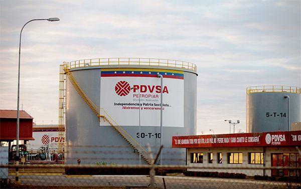 Reuters: Газпромбанк заморозил счета нефтяной госкомпании Венесуэлы, чтобы не попасть под санкции США