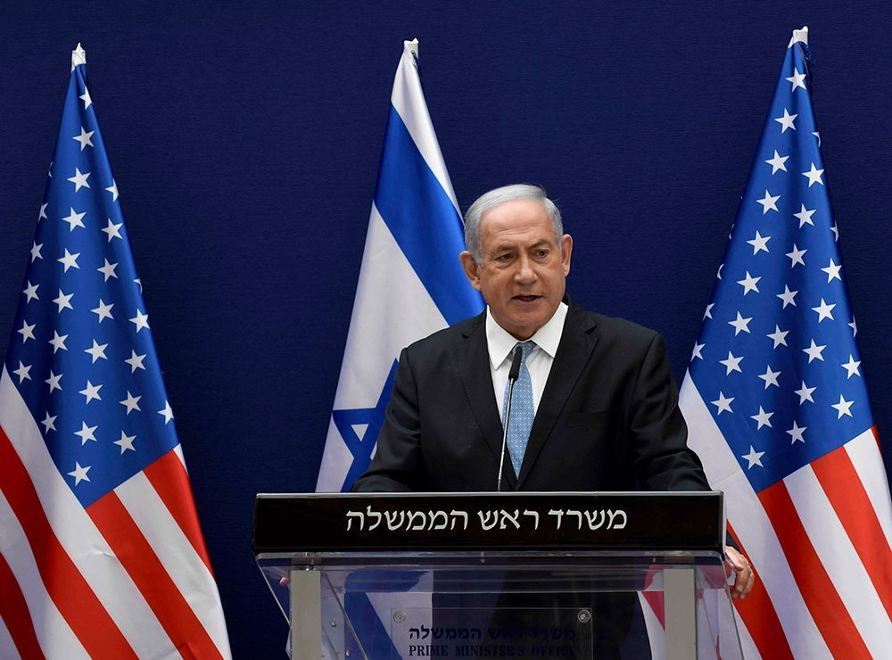 Benjamin Netanyahu and America