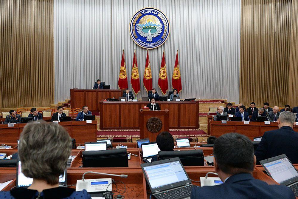 """Резултат с изображение за """"Парламентът на Киргизия"""""""