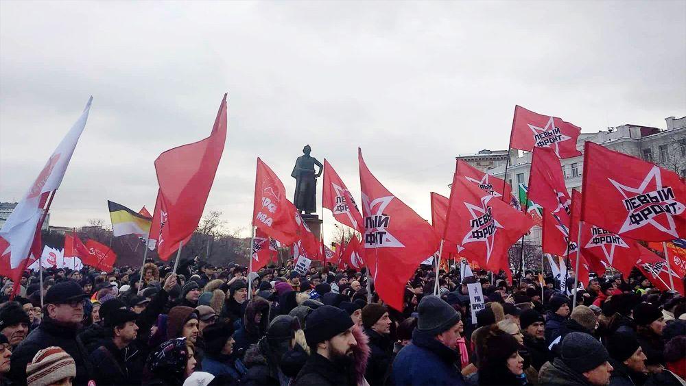 Картинки по запросу В Москве прошел митинг против передачи Курил Японии