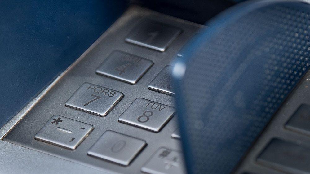 После вброса фальшивок некоторые банкоматы закончили принимать купюры в5000 руб.