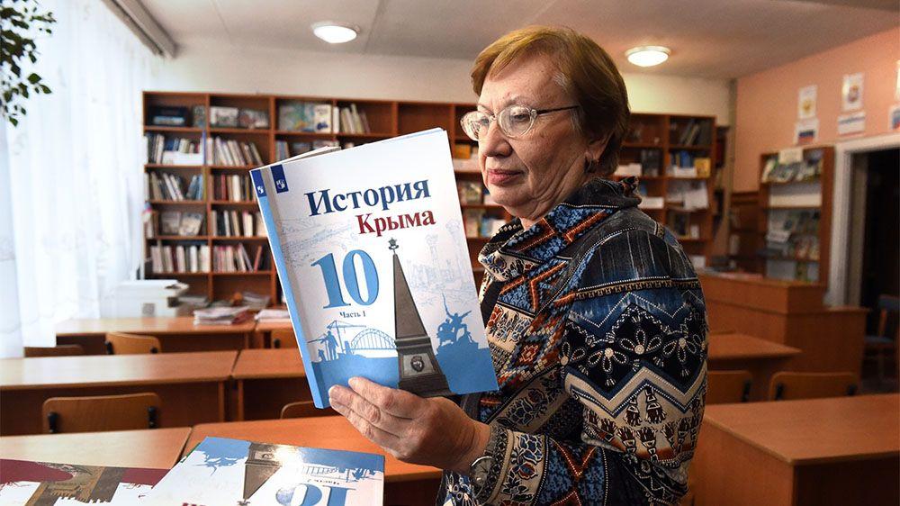 8801ffc0fdc8 «Сомнительные рассказы»  крымские татары потребовали убрать из учебника  истории главу о сотрудничестве с нацистами. «