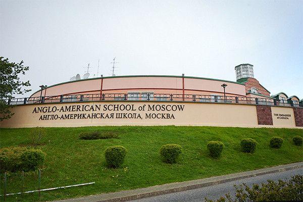 NYT: Россия отказала в визах преподавателям Англо-американской школы в Москве