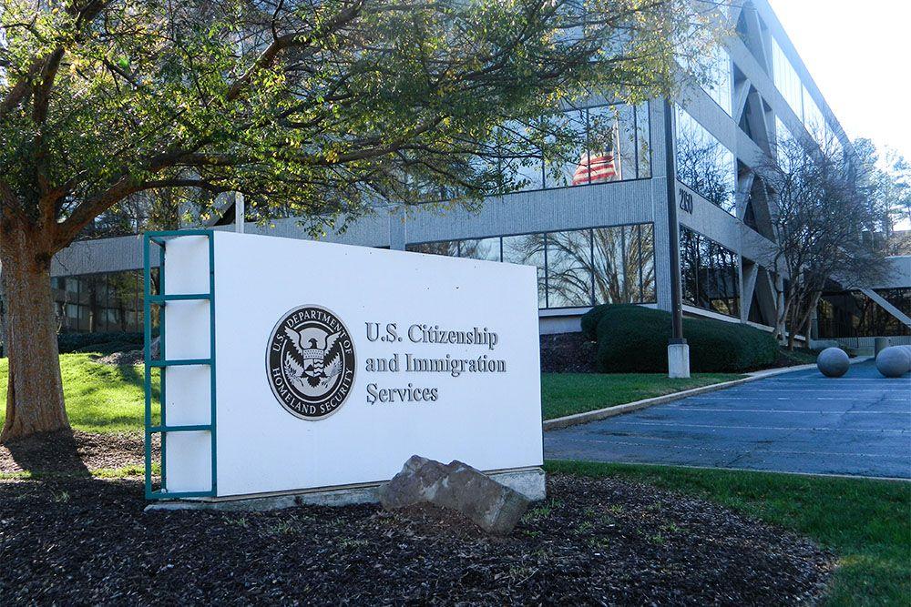 Служба гражданства ииммиграции США закроет отделение в столице