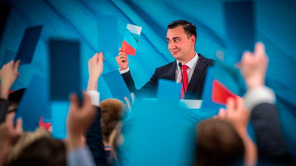 проживание многих будущая россия партия приём форма