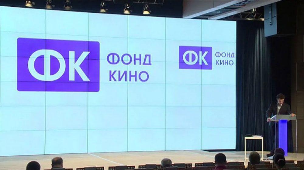 Новым главой Фонда кино стал бывший чиновник из Минкульта России