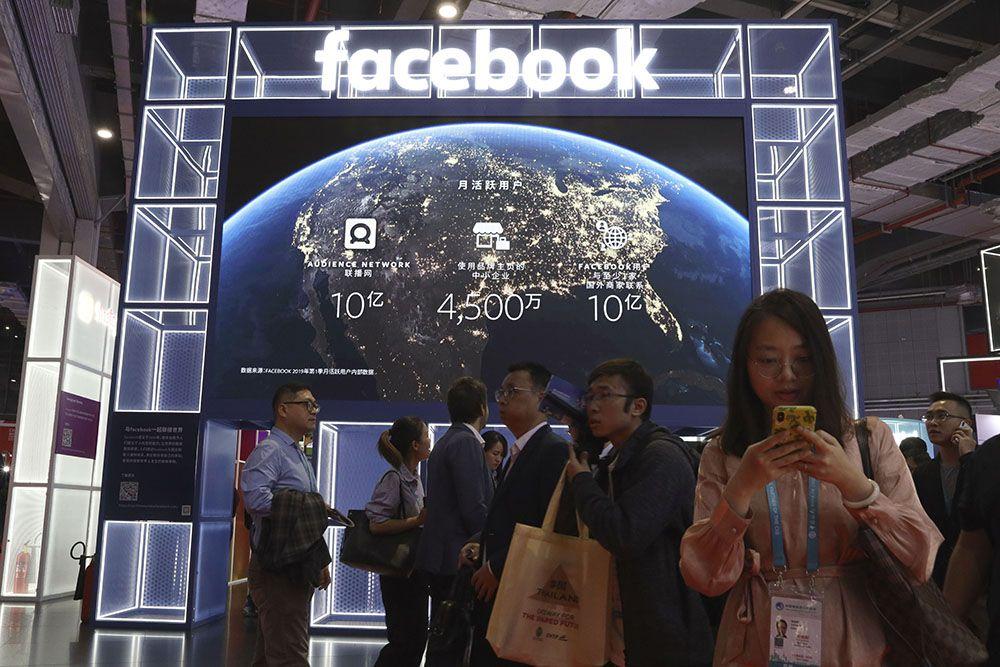 Фейсбук  Pay— новая платёжная система для Инстаграм , WhatsApp и фейсбук