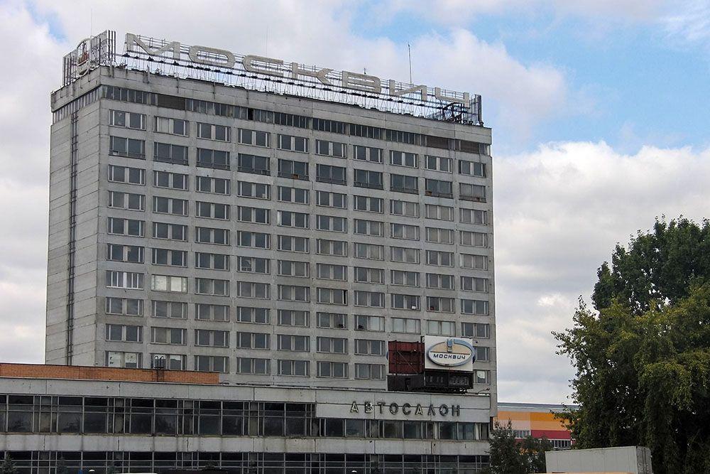 Здание бывшего завода москвич фото