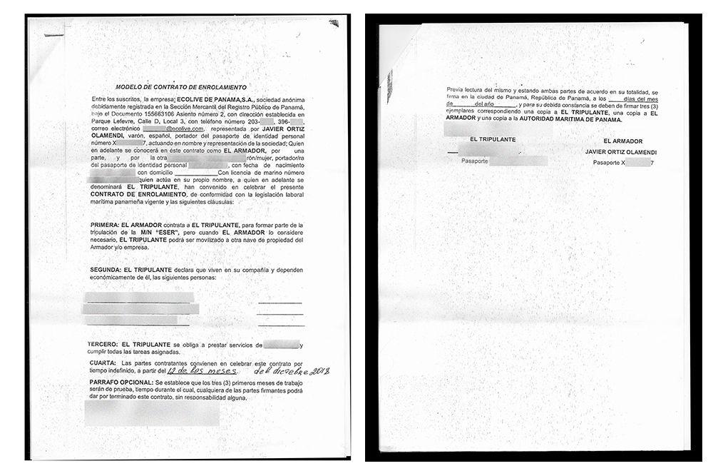 Типовой контракт моряка для Eser