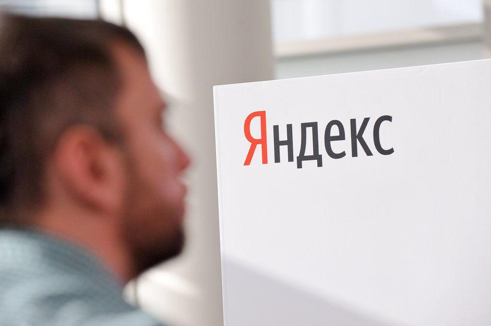«Яндекс» займётся выходом телесериалов очиновниках икоррупции