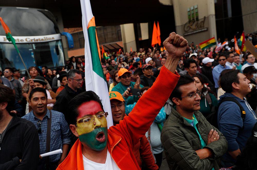 Моралес объявил овведении режима чрезвычайного положения вБоливии