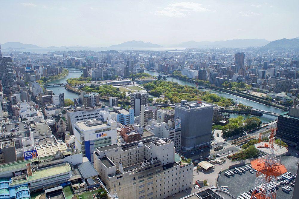 хиросима и нагасаки фото в настоящее время может