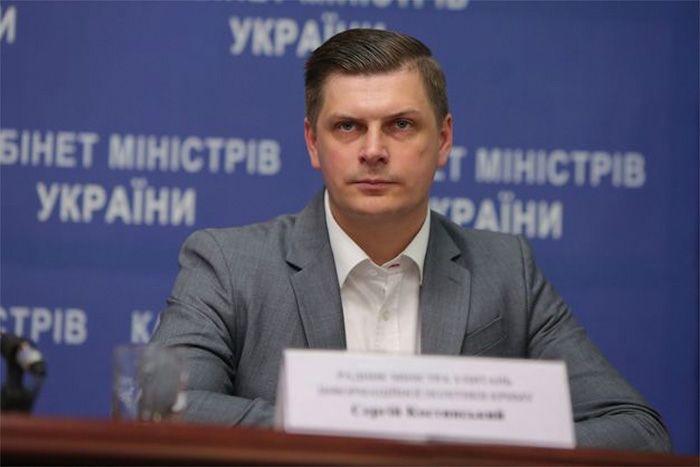 Вгосударстве Украина запретили вещание русского интернационального канала