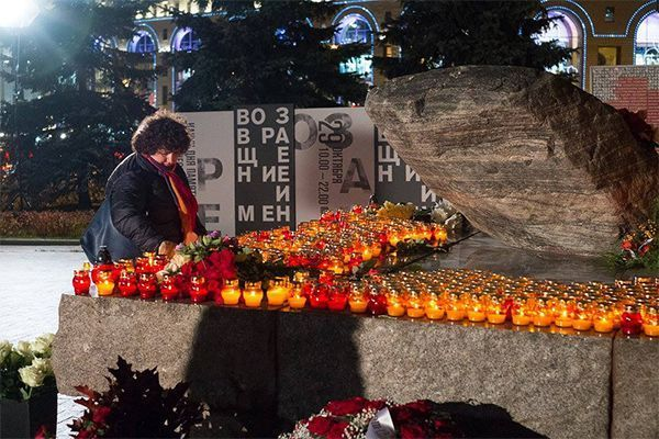 Мэрия Москвы согласовала акцию «Возвращение имен» на Лубянке