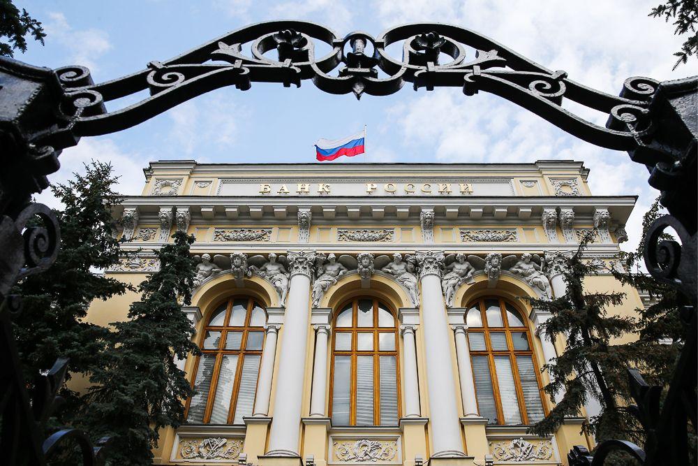 кредит европа банк ленинский 75 потребительский кредит формула расчета