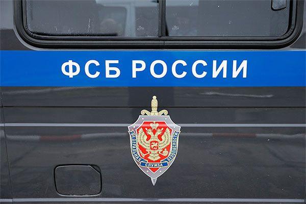 Трое сотрудников ФСБ из дела о разбое признали вину