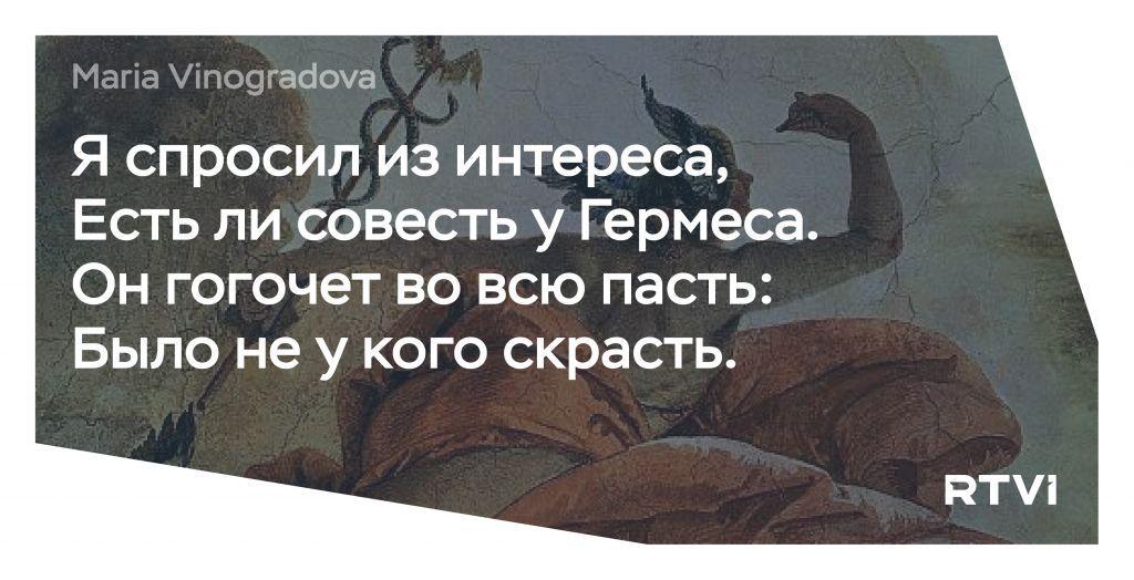 частушка-5.jpg