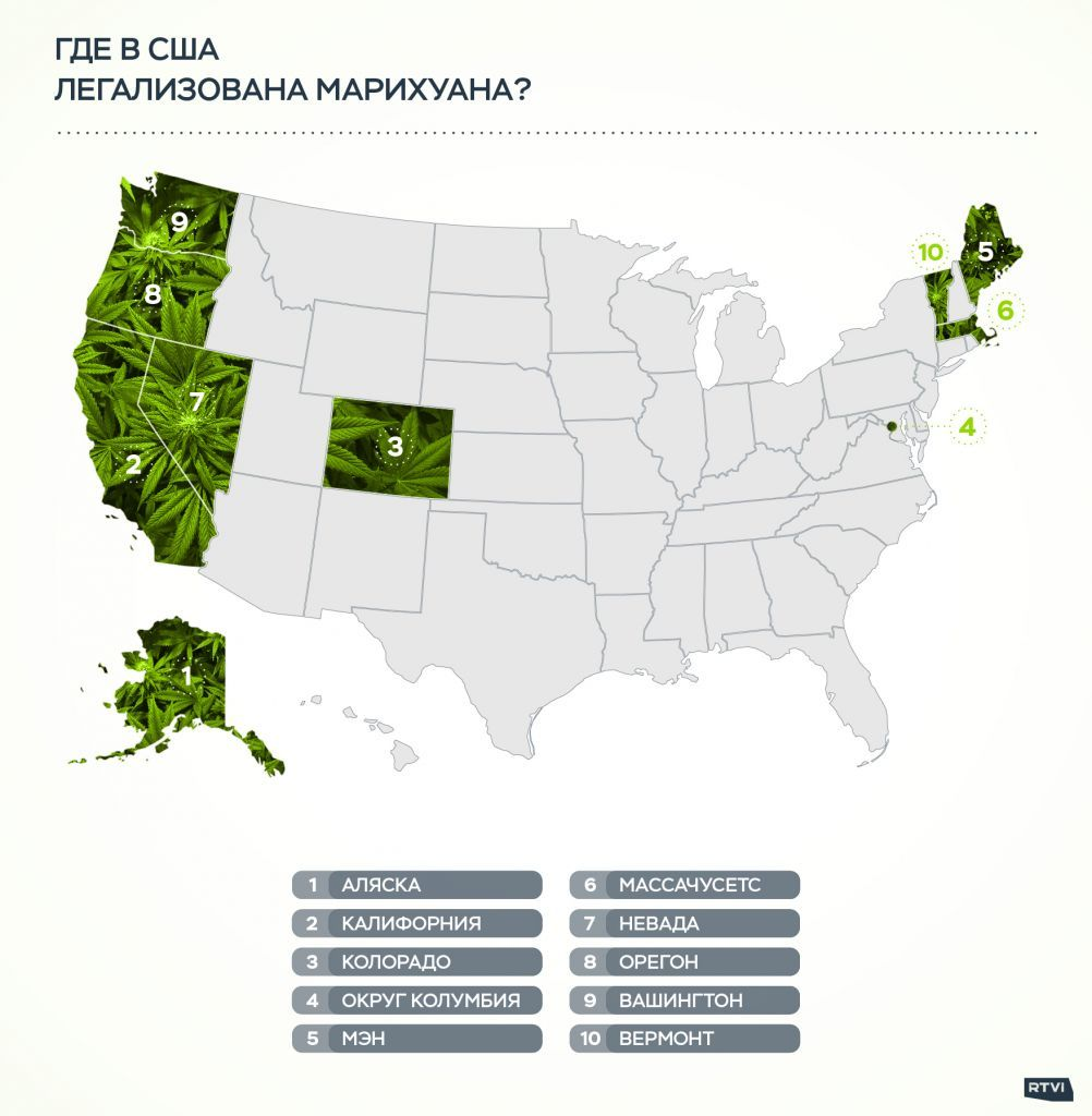 Штаты сша с легализованной марихуаной наркоман курящий коноплю