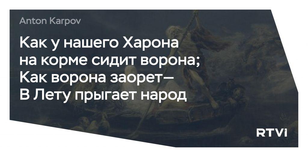 частушка-13.jpg