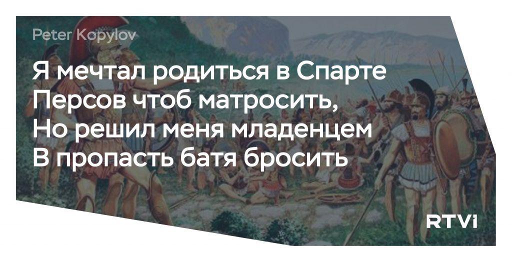 частушка-16.jpg