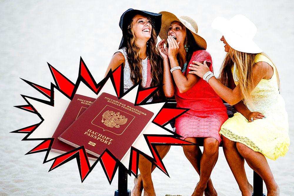 13_паспорта.jpg
