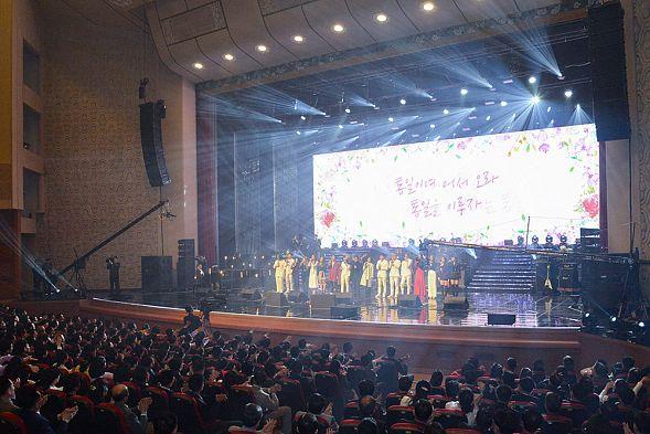 В Пхеньяне впервые за 13 лет прошел концерт южнокорейских артистов