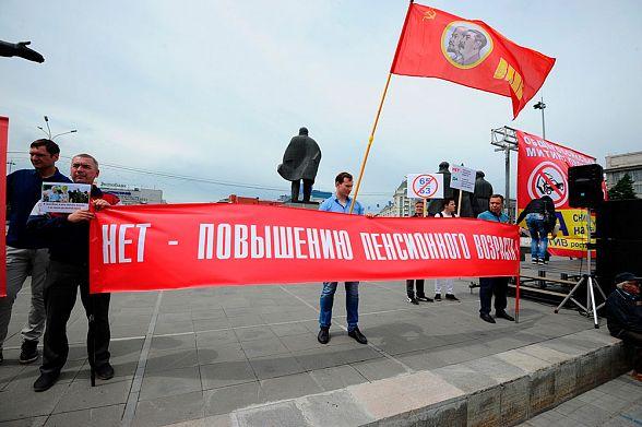 Картинки по запросу петиция ктр против повышения пенсионного возраста в россии