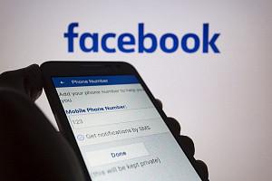 Facebook запустил приложение для пар