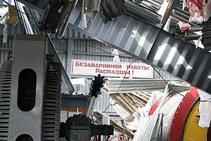 Суд закрыл уголовное дело о гибели 91 человека на шахте «Распадская»