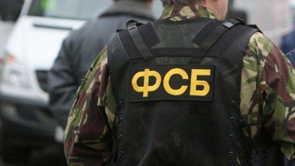 ФСБ задержала 60 человек, отправлявших террористов вИрак иСирию