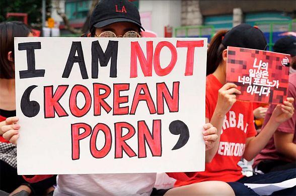 Порно социальные сети кореи