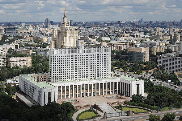 Новости: Дмитрий Медведев представил новое правительство России