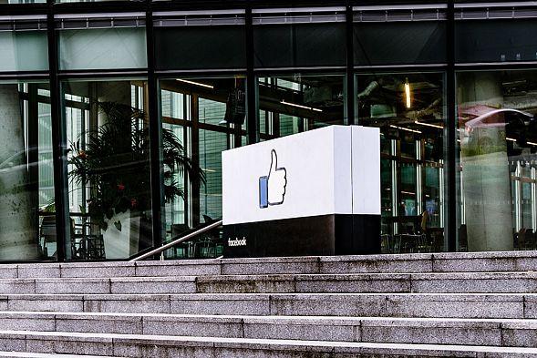 Facebook рассказал Конгрессу США какие данные они собирают