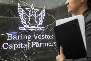 Baring Vostok отказался от планов создавать новый фонд в России