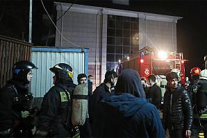 В Москве загорелся дом престарелых, есть погибшие