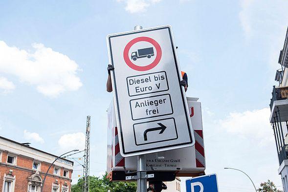 Гамбург первым вГермании ввел запрет надизельные двигатели
