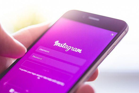 Вигнор. Пользователям социальная сеть Instagram разрешили убирать изленты отдельные публикации