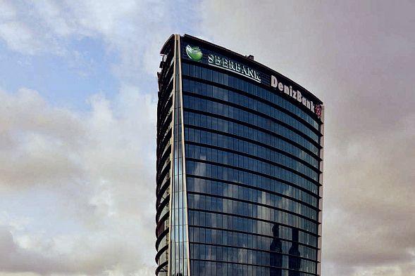 Сберегательный банк  продаст турецкую «дочку» из-за санкций США