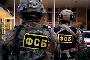 ФСБ России сообщила о задержании военного, подозреваемого в госизмене в пользу Украины