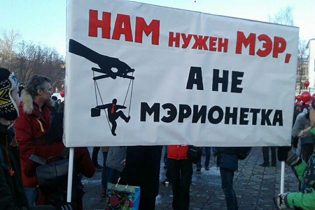 Александр Милев для RTVI